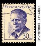 czechoslovakia   circa 1958  a... | Shutterstock . vector #85913884