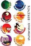 halloween labels | Shutterstock .eps vector #85937476