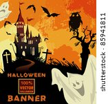 halloween terrible vector... | Shutterstock .eps vector #85941811