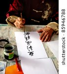 Chinese Calligraphy Writing A...