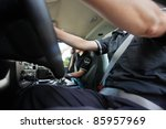 annonymous view of two ems... | Shutterstock . vector #85957969