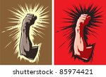 angry fist | Shutterstock .eps vector #85974421