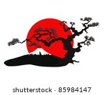 the japanese landscape... | Shutterstock . vector #85984147
