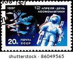 ussr   circa 1990  a stamp... | Shutterstock . vector #86049565