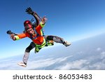 skydiving photo. tandem. | Shutterstock . vector #86053483