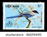 vietnam   circa 1986  a stamp... | Shutterstock . vector #86059690