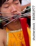phuket  thailand   october 2 ... | Shutterstock . vector #86081977