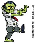 cartoon zombie with brains... | Shutterstock .eps vector #86131060