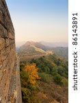 China great wall at autumn - stock photo