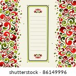 Christmas postcard made with green and red ornate shapes - stock vector