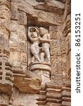 Small photo of An amatory couples at Sun temple Konark