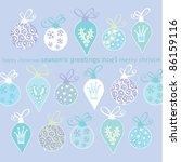 vector christmas bauble cards | Shutterstock .eps vector #86159116