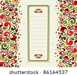 Christmas postcard made with green and red ornamental plant shapes - stock photo