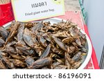 Fried Giant Water Bug