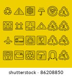 hand drawn paper box icons | Shutterstock .eps vector #86208850