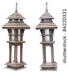 Lamp wood - stock photo