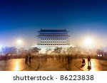night scene of the south facing gate in beijing,China - stock photo
