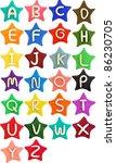plasticine star letter a-z - stock photo