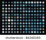 big set of vector snowflakes - stock vector