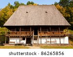 Old Traditional Romanian House