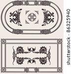 vintage frame vector set | Shutterstock .eps vector #86325940