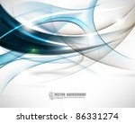 eps10 vector elegant wave banner background elements - stock vector
