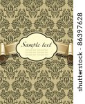 vector seamless ornament for... | Shutterstock .eps vector #86397628
