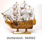 ship | Shutterstock . vector #864062