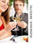 couple for romantic dinner or... | Shutterstock . vector #86431741