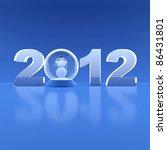 new year 2012. 3d illustration | Shutterstock . vector #86431801