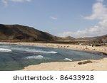 cabo de gata nijar natural park ... | Shutterstock . vector #86433928