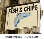 fish   chip shop | Shutterstock . vector #86481385