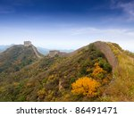 the great wall autumn scenery in hebei province, China jinshanling - stock photo
