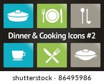 dinner   cooking vector icon...