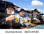 bavaria in the beer garden | Shutterstock . vector #86514430