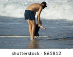 father taking his child for his ... | Shutterstock . vector #865812