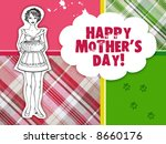 mother's day card with woman... | Shutterstock . vector #8660176