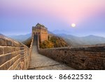 the great wall of china at sunrise - stock photo