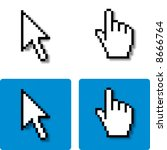 vector cursors with shadow | Shutterstock .eps vector #8666764