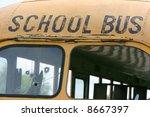 An Abandon Broaken Down School...