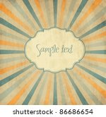 vintage template  colored sun...   Shutterstock .eps vector #86686654