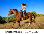 Beautiful Girl Riding A Horse ...