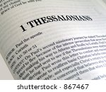 Small photo of 1 Thessalonians Book Of The Bible