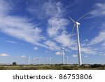 group of  windmills for... | Shutterstock . vector #86753806