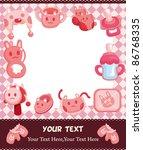 baby card | Shutterstock .eps vector #86768335