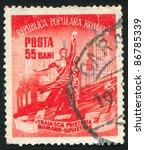 romania   circa 1952  stamp...   Shutterstock . vector #86785339