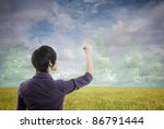 asian male with plan to develop ...   Shutterstock . vector #86791444