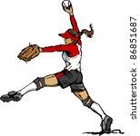 Fast Pitch Softball Pitcher...