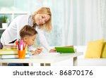 portrait of smart tutor with... | Shutterstock . vector #86870176