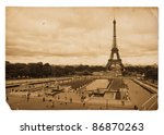 Vintage Sepia Toned Postcard Of ...
